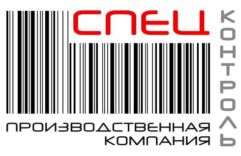 Логотип ПК СПЕЦКОНТРОЛЬ