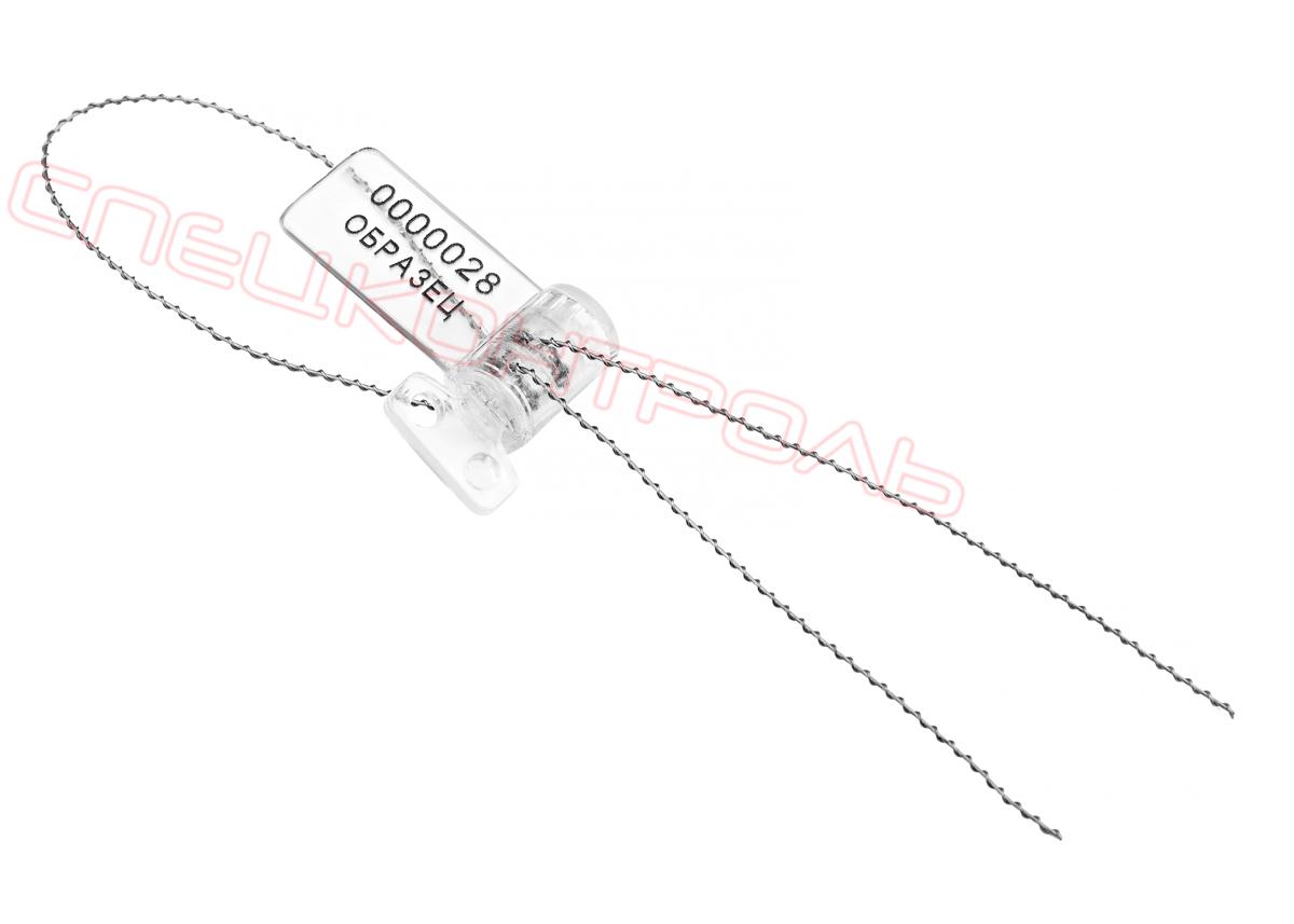 Номерная контрольная пломба «РОТОР-2»