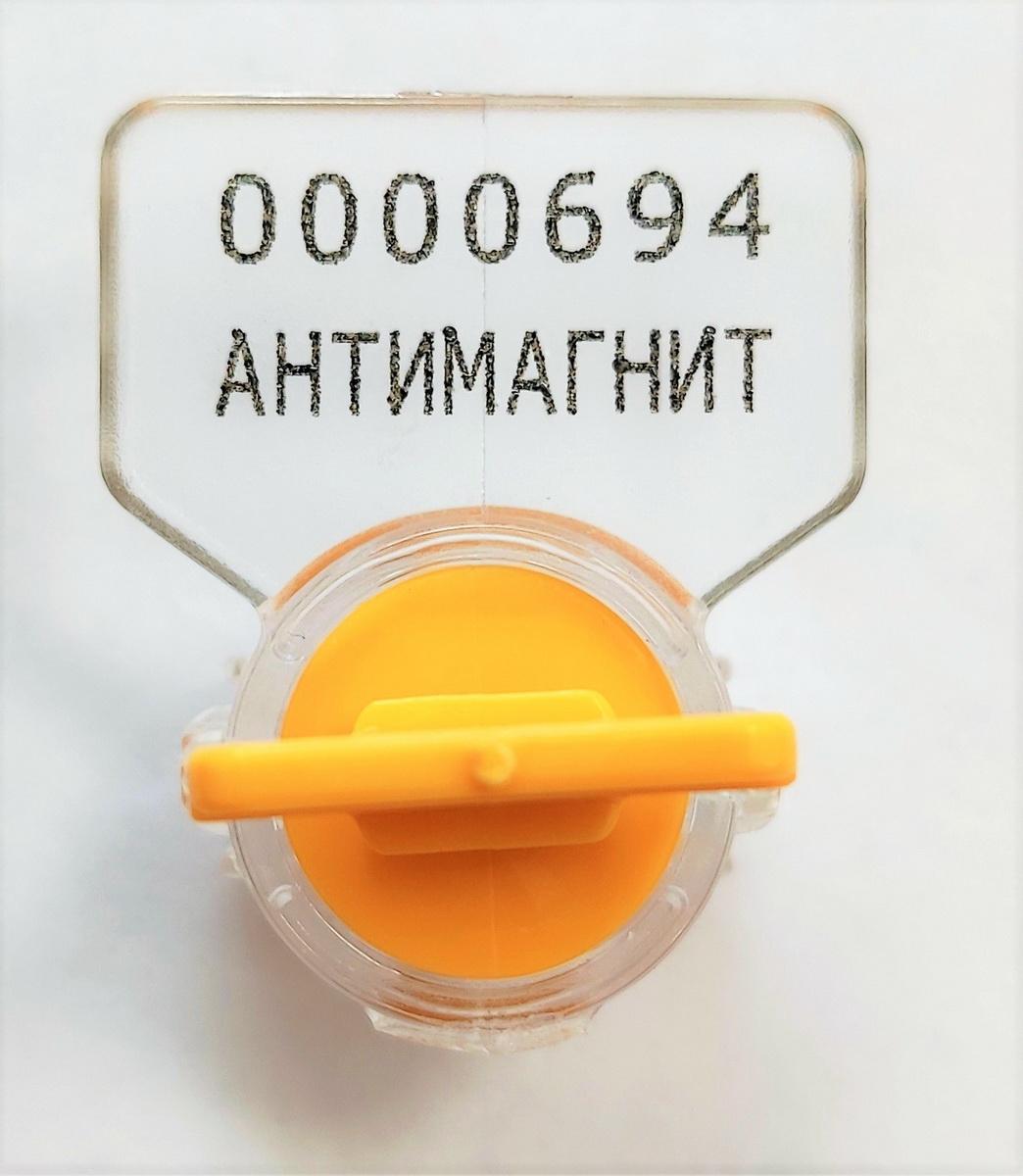 РОТОР-3 Антимагнит