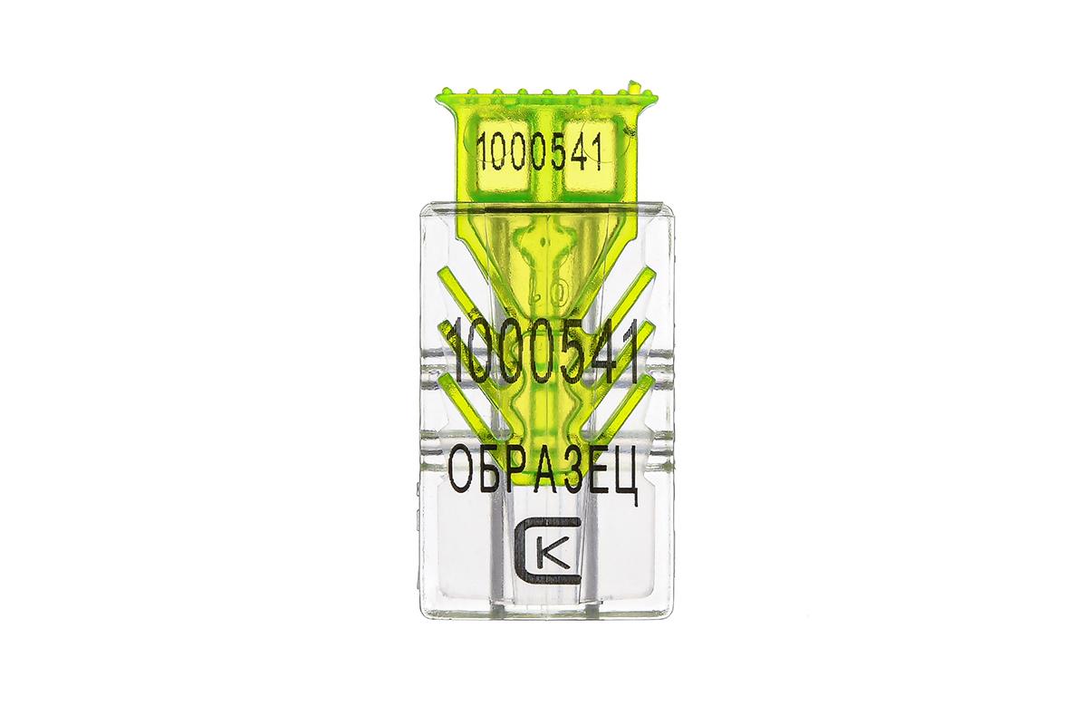 Образец зелёной номерной пластиковой пломбы «ГАРПУН-М»